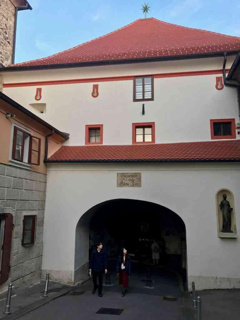 Entrance to Stone Gate in Zagreb