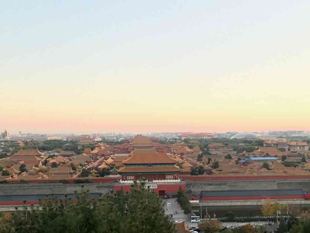Marvelous view of The Forbidden City complex from Jingshan park
